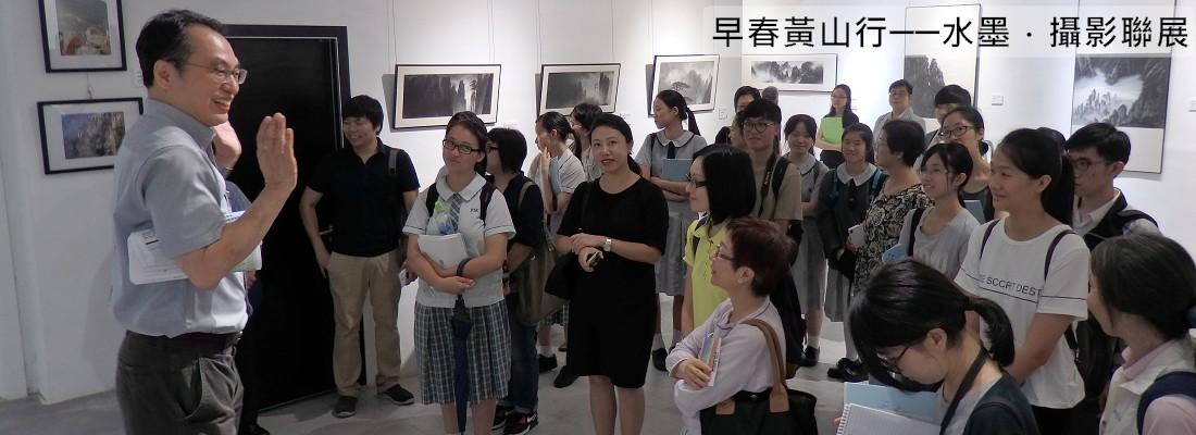 gallery-exhibition