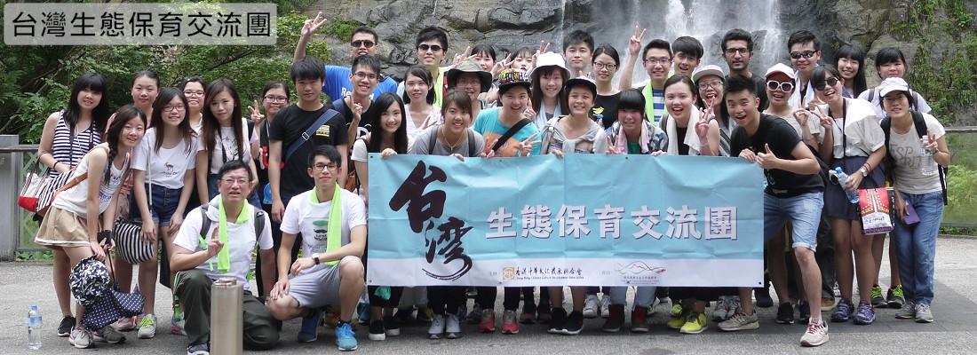 taiwan-trip4