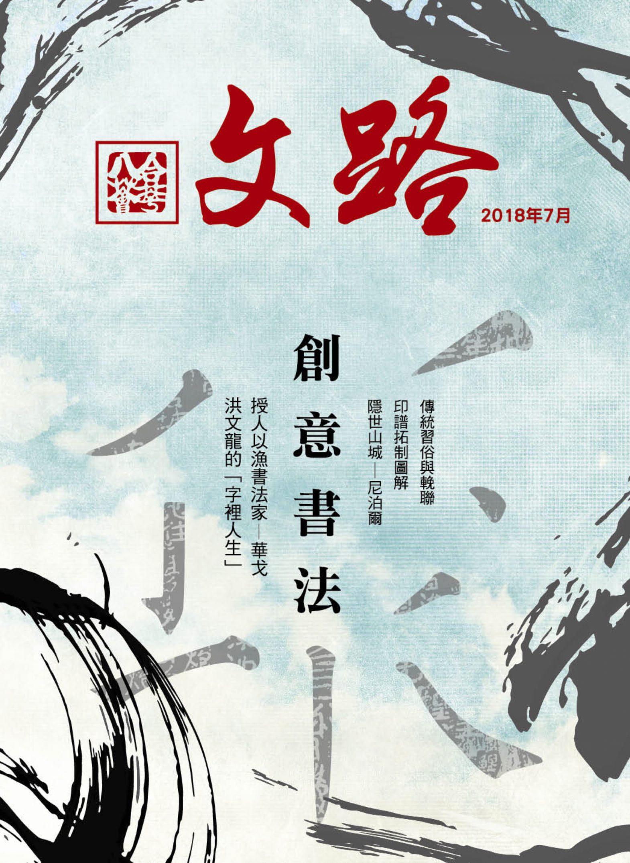 hkccda5_cover